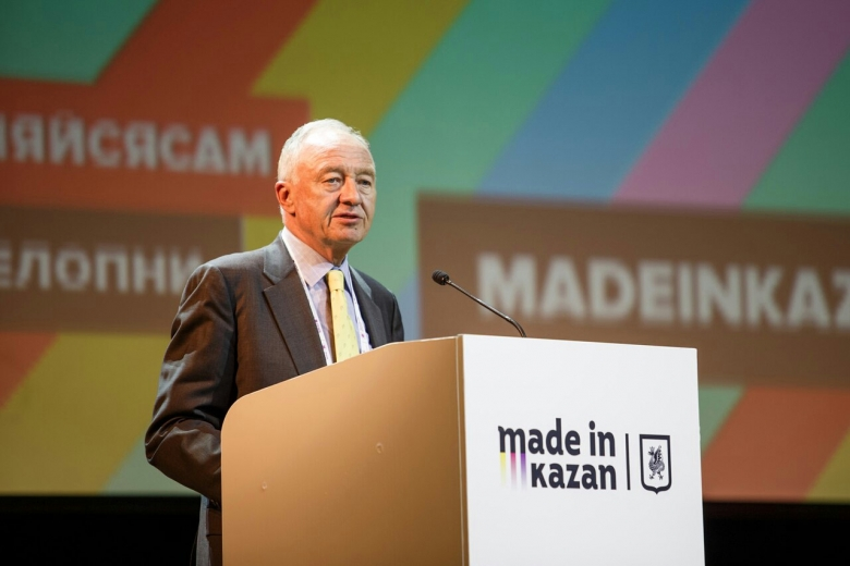eNArch taking part in Made in Kazan 2016